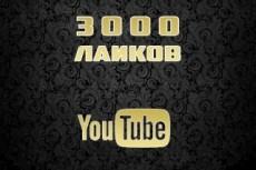 250000 просмотров на публикации в instagram 11 - kwork.ru