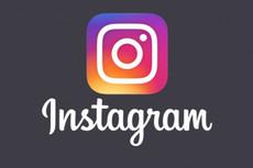 Консультация по продвижению пабликов в instagram 16 - kwork.ru