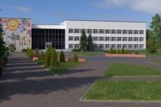 Предметное моделирование и визуализация 19 - kwork.ru