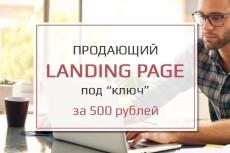 Сайт под ключ 12 - kwork.ru