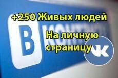 Перенос сайта WordPress на новый хостинг или домен 31 - kwork.ru