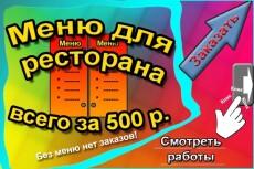 3 баннера 14 - kwork.ru