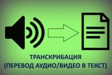 Создам сайт на самом удобном движке Joomla 3 + SSL+база ключевых слов 12 - kwork.ru