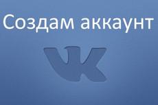 Портрет в стиле пуантилизм 21 - kwork.ru