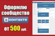Дизайн рекламной печатной продукции 59 - kwork.ru