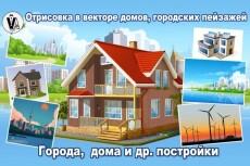 Создам логотип в векторе 59 - kwork.ru