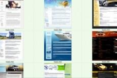 Создам сайт на юкозе ucoz.ru  + опубликую 20 постов (копипаст) 4 - kwork.ru