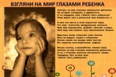 Напишу статьи на тему Путешествия 23 - kwork.ru