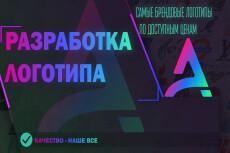 Обложка для группы ВКонтакте на любой вкус 33 - kwork.ru