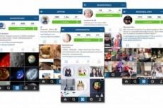 Лендинг в Instagram 24 - kwork.ru