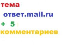 Зрители в прямой эфир Instagram+бонус 10 комментариев 13 - kwork.ru