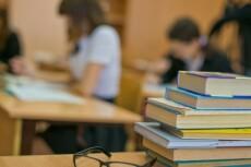 Поиск ответов на экзаменационные вопросы 9 - kwork.ru
