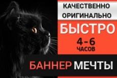 Логотип с нуля. быстро и качественно 15 - kwork.ru