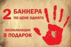 Создам рекламный блок в газету 16 - kwork.ru