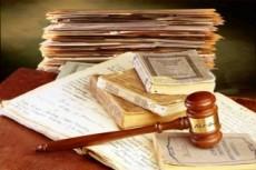 Проверка юридических документов 3 - kwork.ru