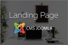 Разарботка сайта на cms joomla 12 - kwork.ru