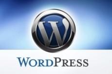 Создам сайт кодом HTML и CSS 6 - kwork.ru
