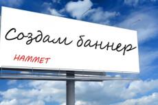 Сделаю обложку для книги 73 - kwork.ru