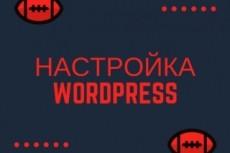 Смс рассылка на мобильные телефоны 5 - kwork.ru
