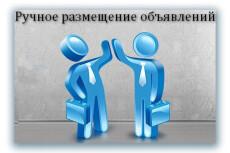 сделаю дизайн веб-страницы 5 - kwork.ru