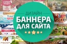 Создам цепляющую картинку для тизерной рекламы 33 - kwork.ru