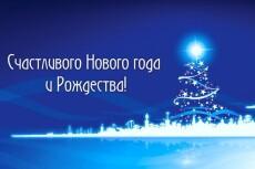 удалю дефекты с лица 3 - kwork.ru