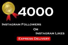 накручу 1000 просмотров в Instagram 3 - kwork.ru