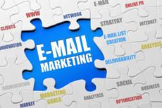 Свой сервис Email рассылок без ограничений. Зачем платить посредникам 26 - kwork.ru