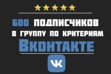 Оформление группы Facebook 23 - kwork.ru