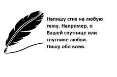 сделаю подробный обзор Вашего сайта/блога/форума 3 - kwork.ru