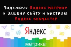 Serpstat - полный анализ сайта и выгрузка запросов 60-ти конкурентов 29 - kwork.ru