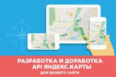 Разработка плагина или модуля для CMS Joomla 10 - kwork.ru