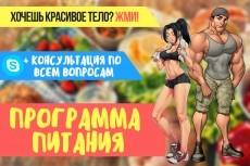 Создам 3 классных обложки для YouTube видео 29 - kwork.ru