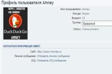 установлю,оптимизирую работу скриптов,CMS 5 - kwork.ru