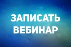 Собрать объявления с Avito 6 - kwork.ru