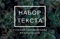 Оформлю вечные истории в Instagram 24 - kwork.ru