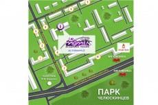 Нарисую карту с местом вашей компании 19 - kwork.ru