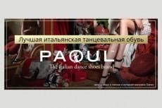 Дизайн листовки, буклета, афиши, приглашения 17 - kwork.ru