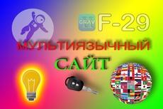 Установлю headless CMS Directus на выделенный сервер для вас 10 - kwork.ru