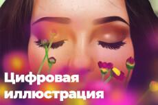 Создам логотип по эскизу 29 - kwork.ru