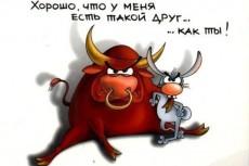 Флажки для блюд и праздников 5 - kwork.ru