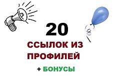 Напишу и размещу 2 статьи на двух сайтах женской тематики 18 - kwork.ru