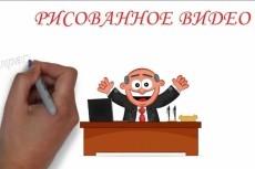 напишу поздравительное стихотворение 3 - kwork.ru