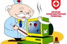 Вырежу звук из видео в mp3 19 - kwork.ru