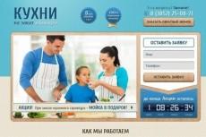 рерайт, копирайт текста 4 - kwork.ru