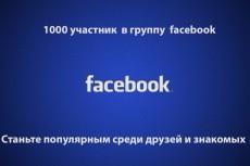 Зарегистрирую и настрою хостинг + 1 месяц хостинга в бонус 30 - kwork.ru