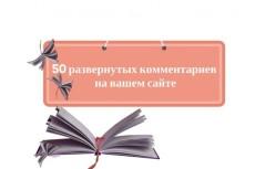 За 2 дня 100 живых репостов ВКонтакте. Только живые люди 5 - kwork.ru