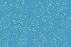 Напишу обучающие сказки на заданные темы 17 - kwork.ru