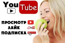 Ваша реклама в ВК - более 5 000000 чел. целевой аудитории 27 - kwork.ru