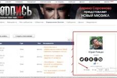 Размещу ссылку в подписи на форуме ФинФорум 3 - kwork.ru